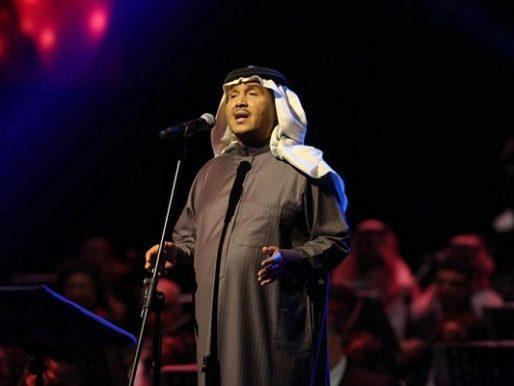 """هاشتاق """"زواج محمد عبده""""..  يتصدر """"تويتر"""" في السعودية"""