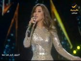 """شاهد.. نجوى كرم تطرب جمهورها وتشعل حفل أبها بـ""""الشعب العربي حدّك.. يلبّيكي يا سعودية"""""""