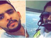"""تطورات جديدة ومهمة  في واقعة اختفاء الطيار السعودي """"عبدالله الشريف"""" في الفلبين"""