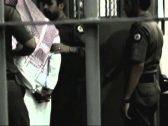 """شاهد: شفاعة أميرين سعوديين تنقذ رقبة السجين """"مصعود بن مديش"""" من ساحة القصاص بـ""""جازان"""""""