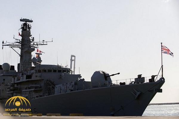 """بريطانيا ترد على تهديدات إيران وترسل سفينة حربية إلى مضيق """"هرمز"""" في الخليج العربي"""
