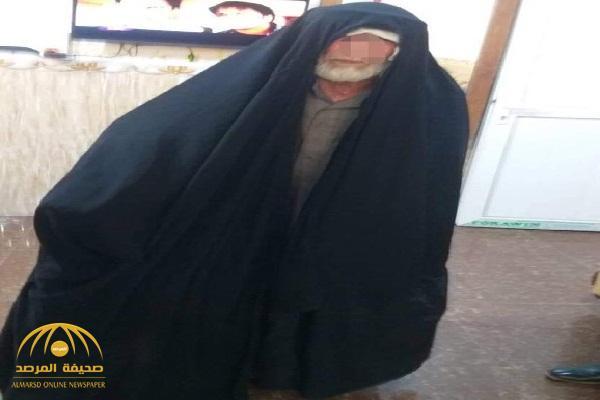 العراق: القبض على داعشي يرتدي العباءة النسائية