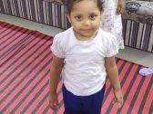 اختفاء طفلة بظروف غامضة من حديقة بالرياض.. واشتباه في اختطافها (صورة)