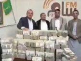 بعد العقوبات الأمريكية .. حزب  الله يتسول  ويطالب الحوثي  بالخمس !