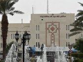 """""""محلول النمل"""" يحيل مسؤولين بمستشفى الملك عبدالله ببيشة إلى التحقيق!"""