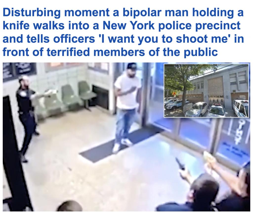 شاهد.. رجل يقتحم قسم شرطة بنيويورك حاملا سكينا .. وهكذا تعاملوا معه !