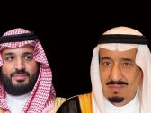 خادم الحرمين وولي العهد يعزيان أمير الكويت