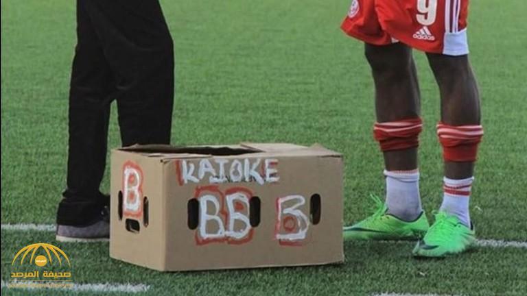 """شاهد.. لاعب إفريقي يتلقى جائزة """"غريبة"""""""
