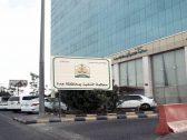 """""""محكمة بجدة"""" تحجز على أموال تاجر سعودي بعد صدور حكم ضده في بريطانيا!"""