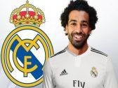 محمد صلاح يطلب مبلغا ضخما للانتقال إلى ريال مدريد!