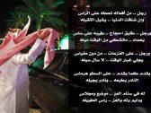 """""""رجال من أفعاله تحطه على الراس"""".. تركي آل الشيخ  ينشر """"قصيدة """"على حسابه في انستقرام"""