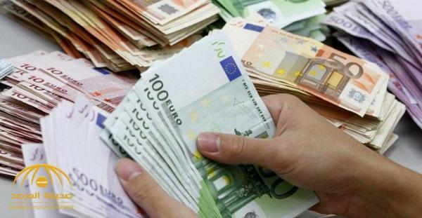 """""""المالية"""" تعلن إتمام تسعير الطرح الأول بعملة """"اليورو"""" من السندات الدولية بنجاح .. وهذا قيمة إجمالي الطرح"""