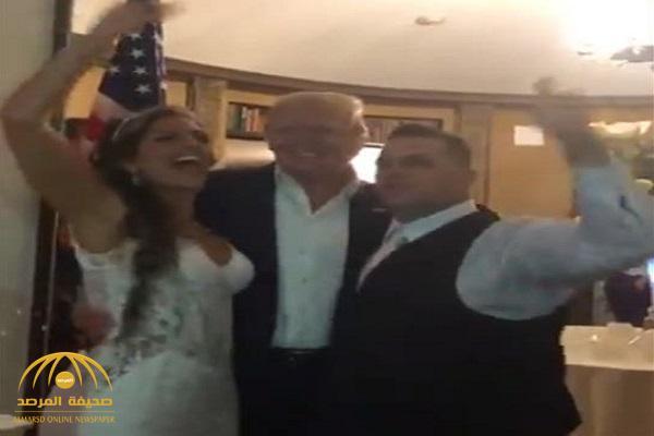شاهد .. ترمب يفاجئ عروسين بحضور حفل زفافهما