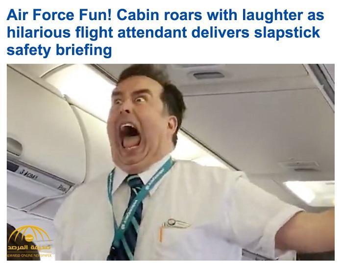 """""""ظهر كالمجنون"""" ..شاهد : مضيف يعطي نصائح للمسافرين بأسلوب غريب على متن طائرة!"""