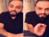 """بالفيديو .. الرقيبة يوجه نصيحة لمن يريدون السفر مثل مشاهير التواصل : """" ترا حنا مو زي أبوك """" !"""