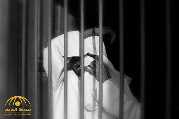 """بعد عرض الموضوع"""" برمته"""" على مدير عام السجون في المملكة … إطلاق سراح مواطن بجدة"""