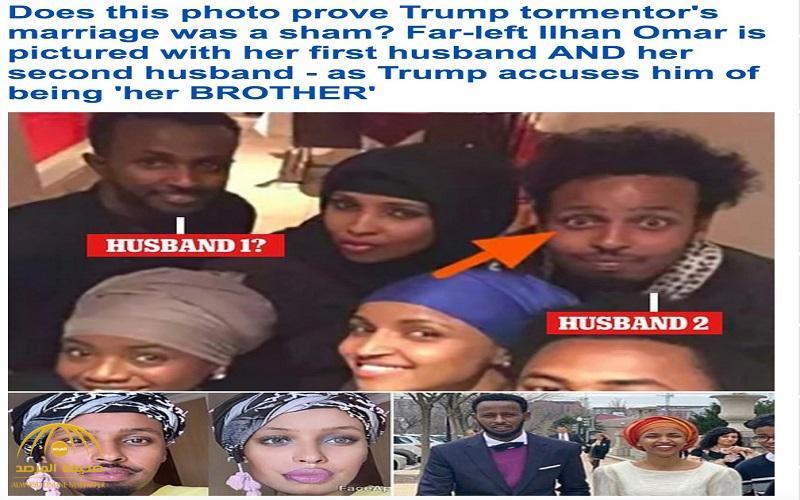 """حقيقة زواج نائبة الكونجرس المسلمة """"إلهان عمر"""" من رجلين أحدهما شقيقها"""