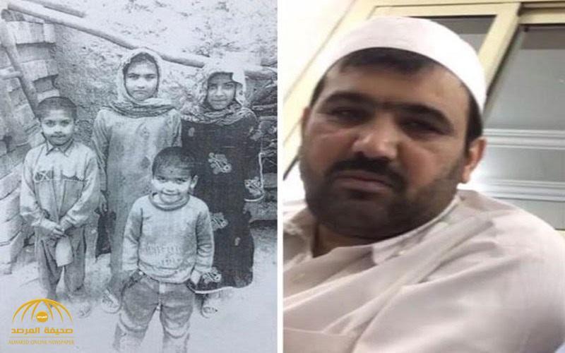 بيت المال  يسدد أكثر من مليون ريال لإطلاق سراح سجين باكستاني بمكة!