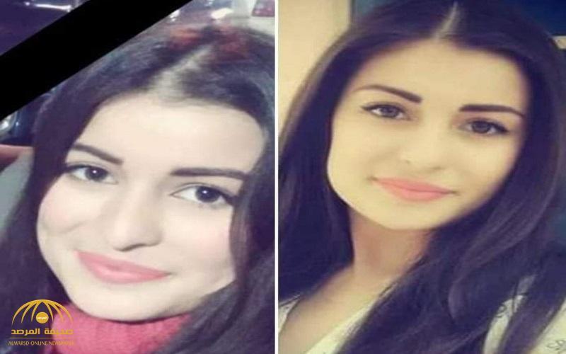 نهاية صادمة لفتاة سورية حسناء بسبب سماعة أذن