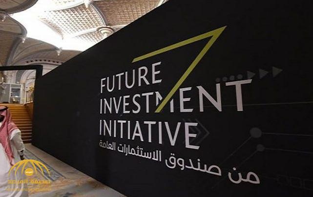 رويترز: الصندوق السيادي السعودي يعتزم اقتراض 10 مليارات دولار