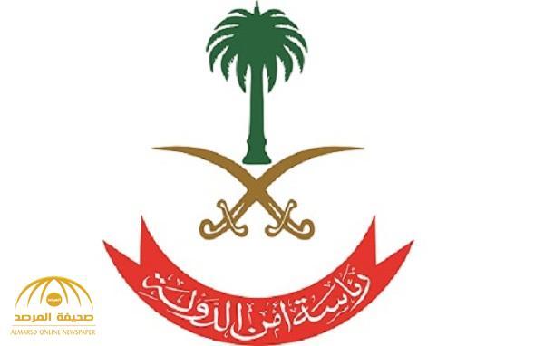 فتح باب القبول والتسجيل برئاسة أمن الدولة لحملة الثانوية وفق هذه الشروط