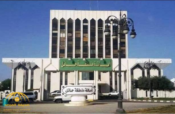 """هاشتاق «نطالب إعفاء أمين أمانة حائل» يتصدر الترند .. و""""أمانة المنطقة"""" تعلق!"""