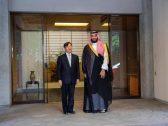 بالصور .. إمبراطور اليابان يستقبل ولي العهد في قصره بطوكيو