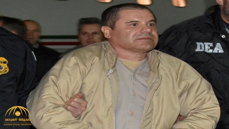 «هرب مرتين من سجنين شديدي الحراسة».. عقوبتان قاسيتان على إمبراطور المخدرات المكسيكي «إل تشابو»
