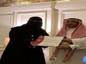 أول سعودية في منصب عالمي