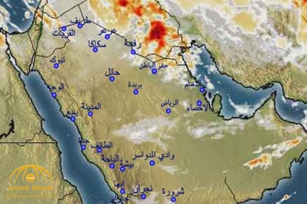 """""""الأرصاد"""" تكشف عن هطول أمطار رعدية في 3 مناطق !"""