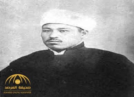 قصة مثيرة عن  أول ياباني يعتنق الإسلام  ويؤدي فريضة الحج  عام 1909