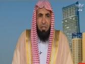 """فيديو.. """"رئيس هيئة مكة السابق"""" يكشف """"أدلة شرعية"""" تُبيح عدم إغلاق المحلات وقت الصلاة.. وينتقد المعترضين: """"لماذا هذا الضجيج؟"""""""