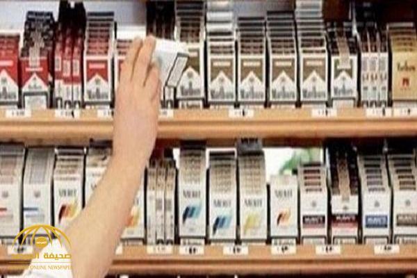 تعرف على سعر السجائر والتبغ بعد احتساب الضريبة الانتقائية.. والكشف عن موعد التنفيذ!