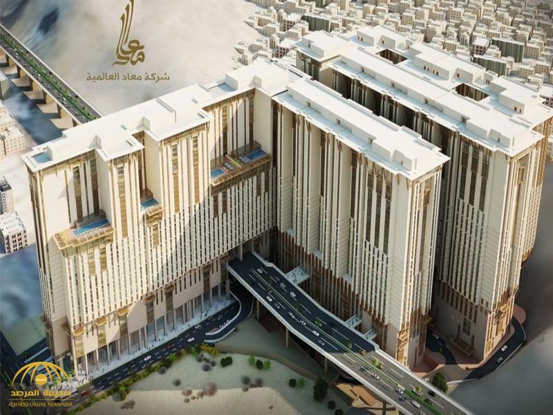 السعودية تفتتح أكبر فندق في العالم.. تعرف على الموعد والمكان!