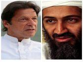 """زودت """"سى آي ايه"""" بهذه المعلومات.. عمران خان يخرج عن صمته ويكشف كيف تعاونت باكستان مع أمريكا في قتل أسامة بن لادن!"""