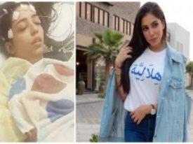 بحرينية الأب سعودية الأم.. من هي صابرين بورشيد التي خطفها الموت في ريعان شبابها؟