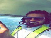 عم الطيار السعودي المفقود في الفلبين يكشف تطورات جديدة.. ويوجه انتقادات حادة وسفير المملكة يرد
