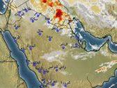 """""""الأرصاد"""" تكشف عن هطول أمطار رعدية في 4 مناطق !"""