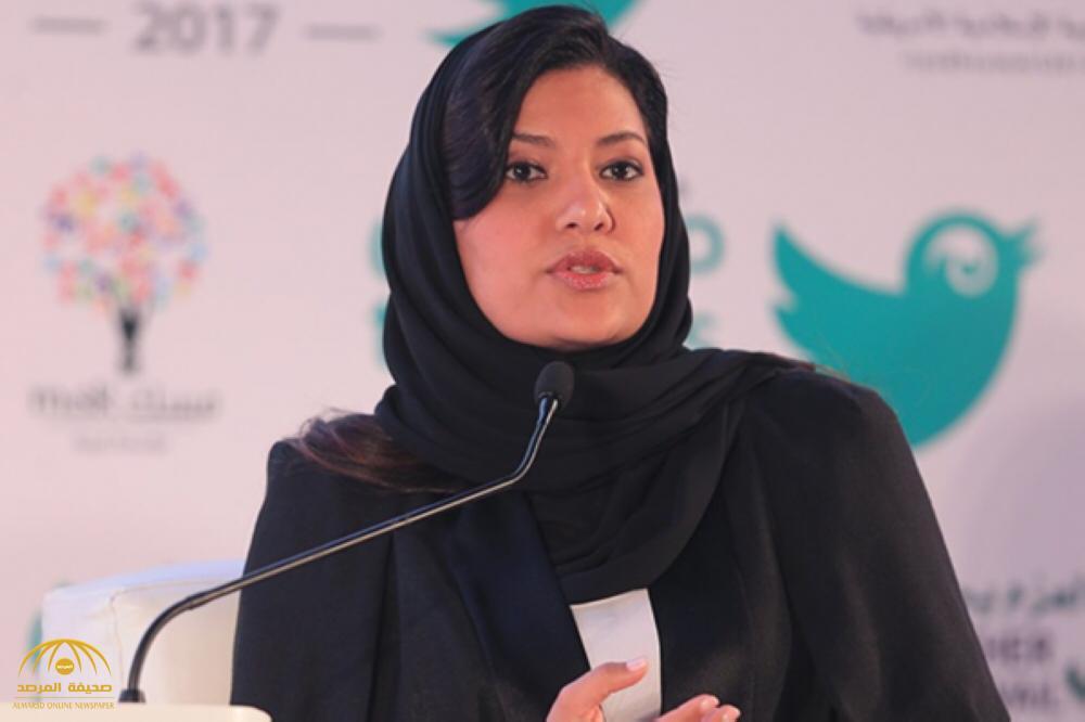 أول تعليق من ريما بنت بندر سفيرة المملكة في واشنطن على قرار السماح للمرأة باستخراج جواز سفر دون موافقة ولي أمرها!