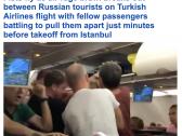 شاهد : مشاجرة عنيفة بين  رجلين وامرأة على متن طائرة تركية !