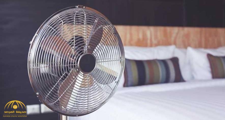 تحذير طبي: النوم تحت المروحة يسبب هذه الأمراض الخطيرة !