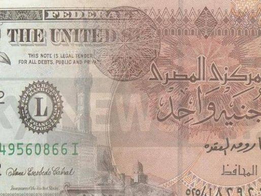 مصر.. ارتفاع مفاجئ للدولار مقابل الجنيه