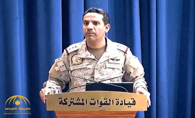 """بعد تدمير 6 صواريخ باليستية.. """"التحالف"""" يعلن إحباط عملية إرهابية جديدة لميليشيا الحوثي ضد المملكة"""