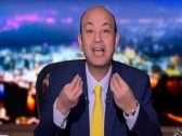 """إحالة الإعلامي المصري """"عمرو أديب"""" للتحقيق  بسبب  تعليقه على """"دواء""""!"""