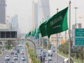 السعودية تتقدم على سويسرا وسنغافورة واليابان دول أخرى في مؤشر عالمي جديد