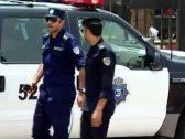 الكويت تحقق مع 500 ضابط وعنصر شرطة