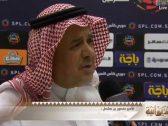 """بعد انتقاد مدرب الفريق.. منصور بن مشعل ينتقد جماهير الأهلي : """"مع الأسف"""" !-فيديو"""