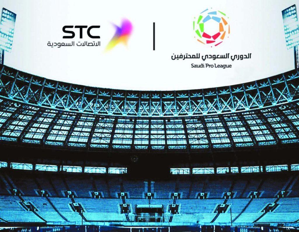 لعدم جدواها  تجاريا …شركة الاتصالات STC  تنسحب من إتفاقية النقل التليفزيوني للدوري السعودي!