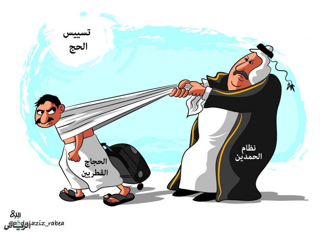 """شاهد.. أبرز كاريكاتير """"الصحف"""" اليوم الجمعة"""