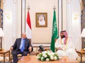بالفيديو .. ولي العهد يجتمع مع الرئيس اليمني
